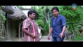 ଭାଉଜ ନରମ ଲାଗୁଚି BHAUJA NARAM LAGUCHI || Film Comedy || Sarthak Music