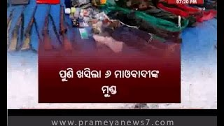Six Maoists killed in encounter on Odisha-Chhattisgarh border - prime time odisha