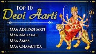 Laxmi Puja Songs | Devi Aarti Songs | Diwali Special Songs