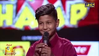 Rohit Kumar   Soniye Je Tere Naal   Studio Round 01   Voice Of Punjab Chhota Champ 4   PTC Punjabi