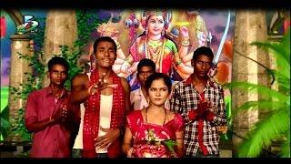 Nav Din Rakhlu Maiya Anchra Ke Chhaiya |नव दिन रखलू माई अंचरा के चाईया में (Omparkash Premi) Vidai