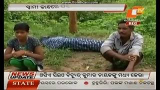 OTV News Oriya Live Today on Reporter Help to Odia People.