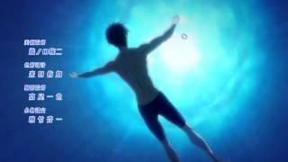 Free! - Opening [Anime] [OP] [2013]