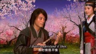 Strange Hero Yi Zhi Mei - Smile during Goodbye (SPOILERS)