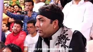 Hamsar Hayat & Master Saleem Jugalbandi Part-2 At Punjab