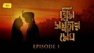 Tumi Sandhyaro Megh - Episode 01   Sharadindu Bandopadhyay   Sunday Suspense   Mirchi 98.3