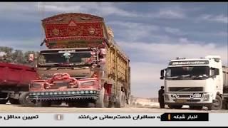 Iran & Pakistan Mirjaveh border, People & Businessman مردم و بازرگانان مرز ميرجاوه پاكستان و ايران
