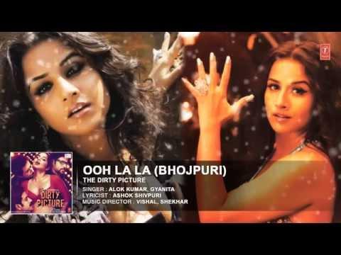 Xxx Mp4 Quot Ooh La La Bhojpuri Version Quot Quot The Dirty Picture Quot Feat Vidya Balan 3gp Sex
