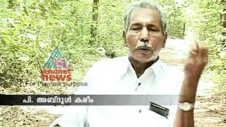 """Parappa,Kasargod""-Yathra 1,June 2012 Part 2"