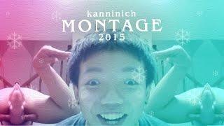 รวมฮาตลอดปี | KNN Montage 2015