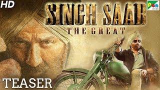 Singh Saab The Great | Official Hindi Movie Teaser | Sunny Deol, Urvashi Rautela | HD