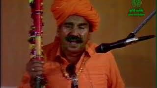 To Dilri Yaar Dhutari Hussain Bux Khadim 1987