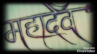 Bhole tere bhoot hum