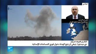 مدير المرصد السوري يعرض ما يحدث في الغوطة الشرقية