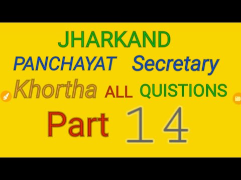 Xxx Mp4 Khortha Ma आने वाले कुछ Important QUISTIONS PANCHAYAT SECRETARY AND ALL JHARKAND JSSC EXAMINATION 3gp Sex