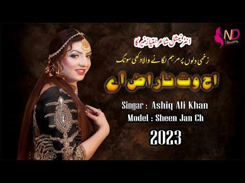 Xxx Mp4 Mehak Malik 2018 Dhola Mariya Watta Chukawan ND Studio 3gp Sex