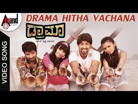 Xxx Mp4 Drama Drama Hitha Vachana YASH RADHIKA PANDITH AMBHARISH YOGARAJ BHAT Kannada Songs 3gp Sex