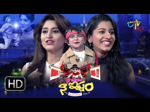 Naa Show Naa Ishtam 6th September 2017 Vishnu Priya Varshini Full Episode 96 ETV Plus