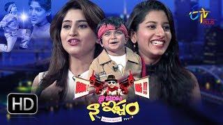 Naa Show Naa Ishtam | 6th September 2017 | Vishnu Priya | Varshini | Full Episode 96 | ETV Plus