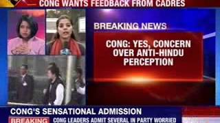 Congress: yes, concern over anti-Hindu perception