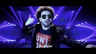 El Merarzeya - Hoba Shaklabaz (Official Music Video)   المرازية - هوبا شقلباظ -  الكليب الرسمي  2019