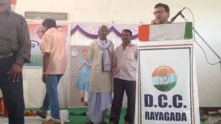 Vote of Thanks - Congress Mahasamavesh, Rayagada