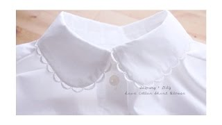 DIY Lace Collar Shirt Blouse // レースカラー シャツ ブラウスの作り方ㅣmadebyaya