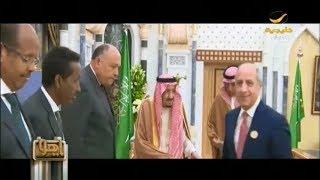 مبادرة من الملك سلمان .. اتفاق لتأسيس كيان البحر الأحمر وخليج عدن