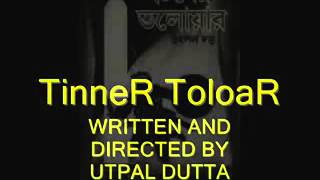 All Songs from the Old bengali Classic Drama