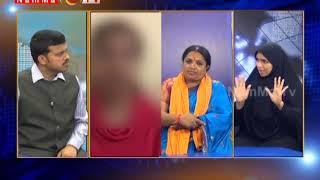 Love Jihad in Mangaluru - HINDU MUSLIM : Asha Jagadish | Sabiha Fathima