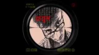 Bangla Funny Short Film - Joga Shokkhom