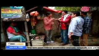 zahid hasan funny -_  from Bangla Natok   Scene Creat Salim ft Zahid Hasan,