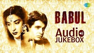 Babul  (1950)  Dilip Kumar - Nargis | Music By Naushad | Audio Jukebox