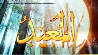 Ep05 (99 names of allah) for (Dr. Ary Ginanjar)  with lyrics(arabic+english)