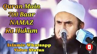 Quran Main 700 Baar Namaz Ka Hukum Aaya Hai ❤️ Maulana Tariq Jameel ❤️ Islamic Whatsapp Status Video