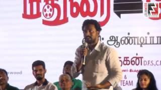 Madurai To Theni Movie Part 2 Audio Launch Video | Flixwood