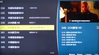 MAIGE HD3 MOVIE DEMO part 3/9
