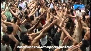 Khawar Maqbool-Nohay 2015-16