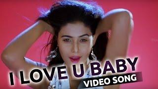 I Love U Baby Video Song    Seema Tapakai    Allari Naresh, Poorna