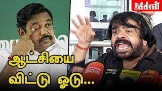 ஆட்சியை விட்டு ஓடு... டி. ஆர் அதிரடி! | T Rajendar Blast speech on ADMK Party | Sri Reddy Leaks