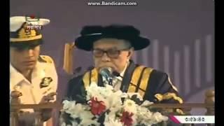 Sher e Bangla Agricultural University 1st convocation 16 11 2015