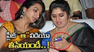 Actress Surekha Vani and her Daughter Dance Video Leaked Goes Viral in Social Media