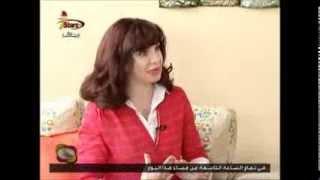 مقابلة الأخصائية نادية عبد القادر مع الاعلامية ايمان طوالبة