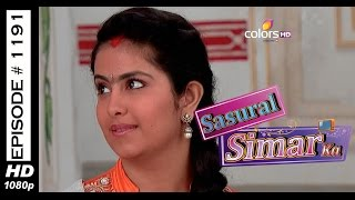 Sasural Simar Ka - 29th May 2015 - ससुराल सीमर का - Full Episode (HD)