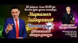 Mirkamol Zabbarhanov-Sen men uchun nomli konsert dasturi 2017