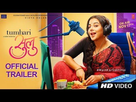 Xxx Mp4 Official Trailer Tumhari Sulu Vidya Balan Releasing On 17th November 2017 3gp Sex