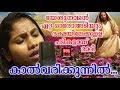 Kalvari Kunnil Christian Devotional Songs Malayalam 2018 Christian Video Song mp3