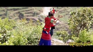 Shyalgar Film Video Sunko bhala   - By Shashikala Moktan & Roshan Fyuba