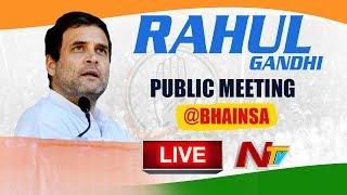 Rahul Gandhi Praja Garjana sabha in Bhainsa Live - Telangana Congress - NTV