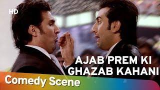 Ajab Prem Ki Ghazab Kahani - Ranbir Kapoor - Most Viewed Comedy Scene - Shemaroo Bollywood Comedy